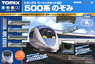Basic Set SD Series 500`Nozomi` (Fine Track, Track Layout Pattern A) (Model Train)