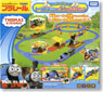 Thomas & Bash Log Wagon Set (Plarail)