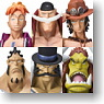 Super Modeling Soul One Piece White Beard Pirates 8 pieces (PVC Figure)