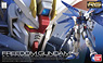 ZGMF-X10A Freedom Gundam (RG) (Gundam Model Kits)