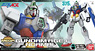Mega Size Model Gundam AGE-1 Normal (1/48) (Gundam Model Kits)