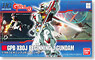 Beginning J Gundam (HG) (Gundam Model Kits)