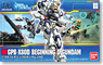 Beginning D Gundam (HG) (Gundam Model Kits)