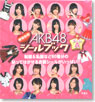AKB Change Clothes Seal Book Team A (Book)