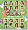 AKB Change Clothes Seal Book Team K (Book)