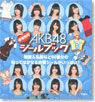 AKB Change Clothes Seal Book Team B (Book)