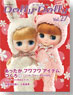 Dolly Dolly Vol.27 (Book)