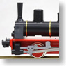 Steam Locomotive of Fairyland (3-Car Set) (Model Train)