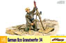 WW.II German 8cm Granatwerfer 34 (Plastic model)