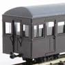 (HOナロー) 草軽電鉄 ホハ30 II 客車 (組み立てキット) (鉄道模型)