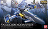 FX550 Sky Grasper Launcher/Sword Pack (RG) (Gundam Model Kits)