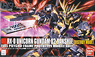 Unicorn Gundam 02 Banshee (Destroy Mode) (HGUC) (Gundam Model Kits)