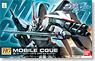 R07 Mobile Cgue (HG) (Gundam Model Kits)