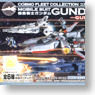 Cosmo Fleet Collection Gundam Act 7 -Chapter of 0083- 5 pieces