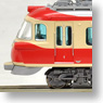 Nankai Series 20000 Limited Express `KOYA` Early Production (4-Car Set) (Model Train)