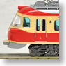 Nankai Series 20000 Limited Express `KOYA` Renewal (4-Car Set) (Model Train)