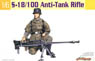 WW.II German S-18/100 Antitank Rifle (Plastic model)