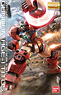 Gundam AGE-1 Titus (MG) (Gundam Model Kits)