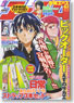 Monthly Shonen Ace Apr. 2012 (Hobby Magazine)