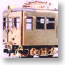 Echigo Kotsu Tochio Line (Tochio Electric Railway) Electric Car Moha215 (Unassembled Kit) (Model Train)
