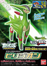 Pokemon Plastic Model Collection Virizion (Plastic model)