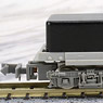 [ 5523 ] Power Unit Type KD47 (Gray) (21m Class) (Model Train)