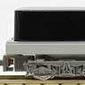 [ 5603 ] Power Unit Type TS310 (Gray) (18m Class) (Model Train)