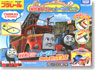 Fire-Engine Flynn & Thomas Set (Plarail)