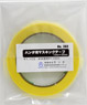 Masking tape for Soldering Iron (10mm x 30m) (Model Train)