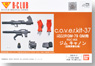 cover-kit for HGUC GM `RGC-80S GM Cannon (Space Assault Type)` (Parts)