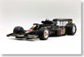 Lotus Type77 `76 Japanese GP Conversion Kit (Metal/Resin kit)