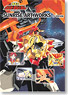 Sunrise Art Works / Gaogaigar TV Series (Book)