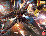 GAT-X207 Blitz Gundam (MG) (Gundam Model Kits)