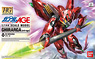 Ghirarga (HG) (Gundam Model Kits)