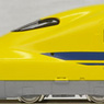 Type 923-3000 `DOCTOR YELLOW` (Shinkansen Inspection Cars) (Basic 3-Car Set) (Model Train)
