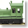 [Limited Edition] Kiso Forest railway No.92 II (SAKAI WORKS 5t) Internal Combustion Locomotive (Pre-colored Completed) (Model Train)