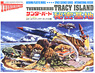 Thunderbirds Secret Base (Plastic model)