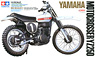 Yamaha Motocrosser YZ250 (Model Car)
