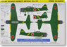 SWEET DECAL No.14 Zero Fighter Type 21 Kasumigaura Air Squadron Decal (Plastic model)