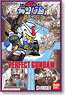 Perfect Gundam (BB20) (SD) (Gundam Model Kits)