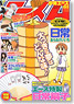 Monthly Shonen Ace August. 2012 (Appendix:`Nichijo` Hand fan) (Hobby Magazine)