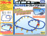 Connect Station Loop Layout Set (Plarail)