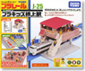 J-25 Pla Kids Station on Flyover (Plarail)