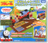 Thomas the Tank Engine Works Set (Plarail)