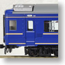 (HO) J.R. Passenger Car Series 24 Sleeper Express `Hokutosei` (Basic 4-Car Set) (Model Train)