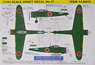 SWEET DECAL No.17 Zero Fighter Type 21 Oita Air Squadron Decal (Plastic model)