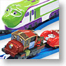 Chuggington Plarail Koko and Hodge with Freight Cars Set (5-Car Set) (Plarail)