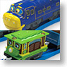 Chuggington Plarail Brewster and Zephie with Freight Cars Set (5-Car Set) (Plarail)