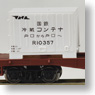 Koki5500 (Regular Container (Green)/Refrigeration Container (White) Equipped Wagon) (2-Car Set) (Model Train)