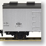 Re2900 (J.N.R. /Allied Powers) (2-Car Set) (Model Train)